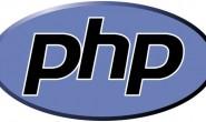 PHP命令行CLI参数处理和交互