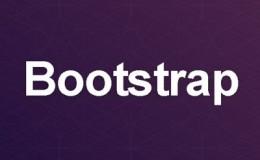 bootstrap常用插件使用方法