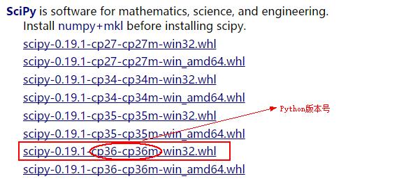 Python开发环境搭建