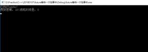 C++11 第三节 同步并发操作