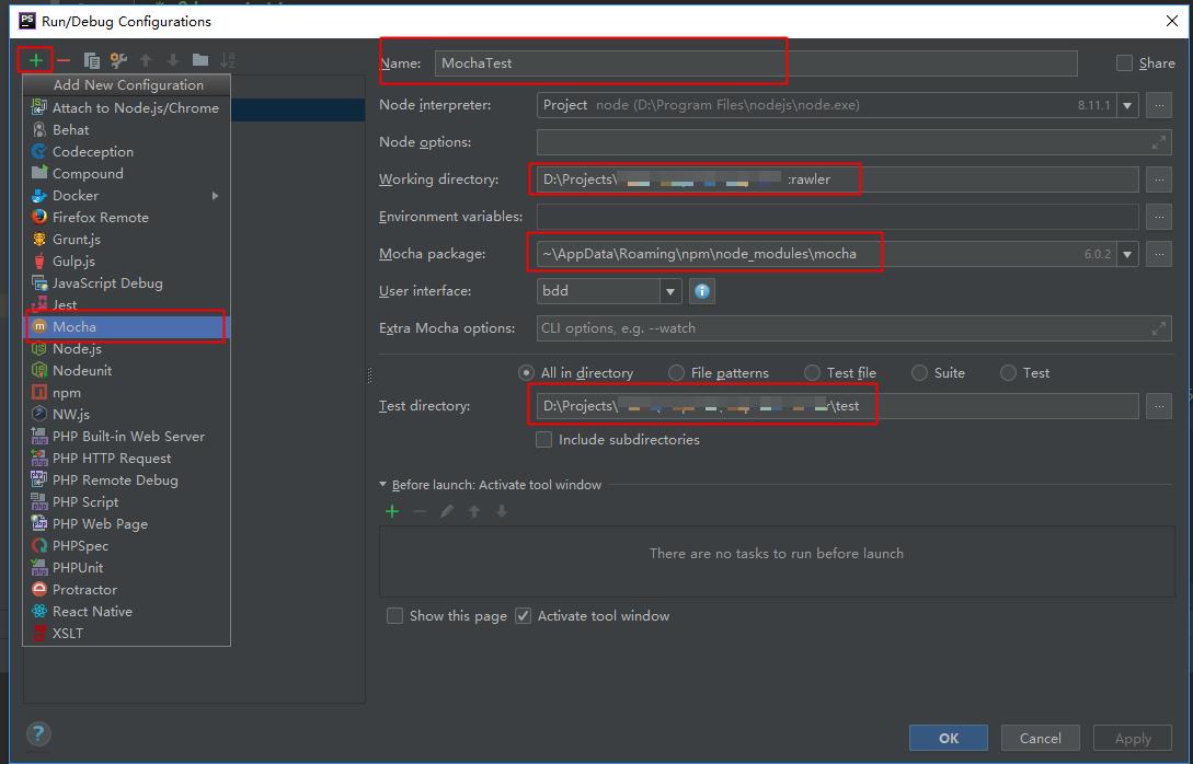 PHPStorm中对nodejs项目进行单元测试