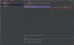 IDEA进行SpringMVC项目开发中的问题