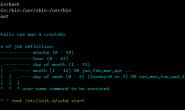 Linux定时任务调度-crontab